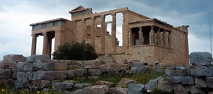 Grecia: un país con mucha fama.